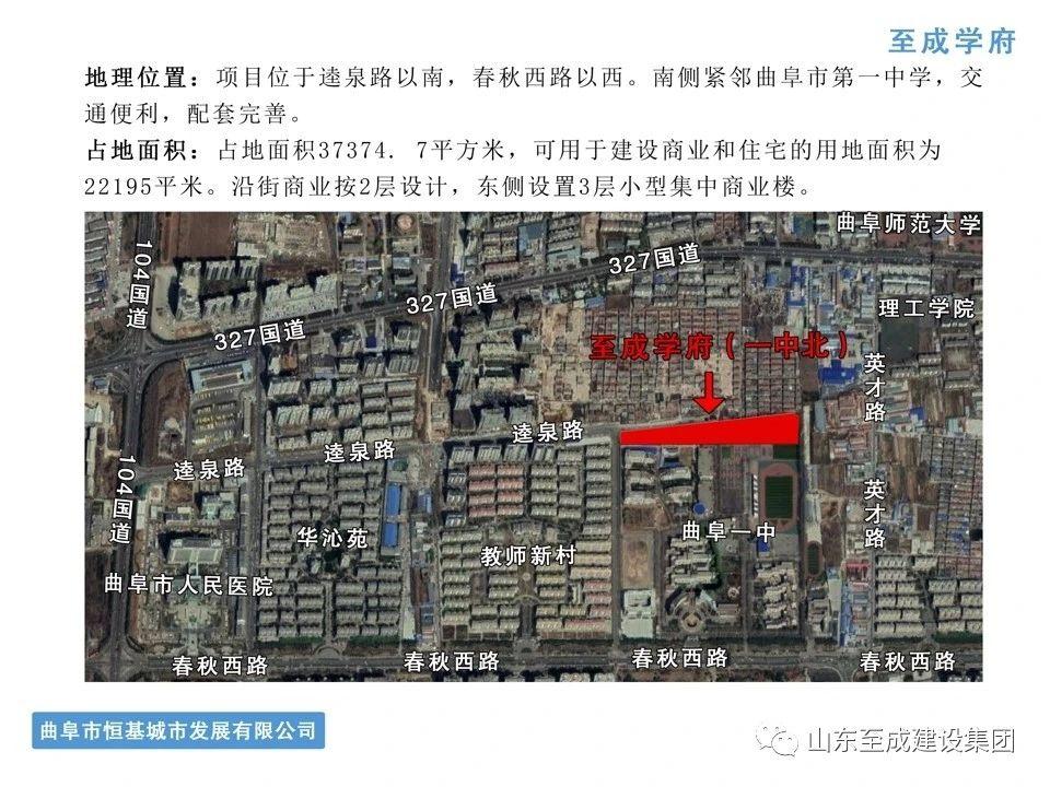 微信图片_20200615091753.jpg