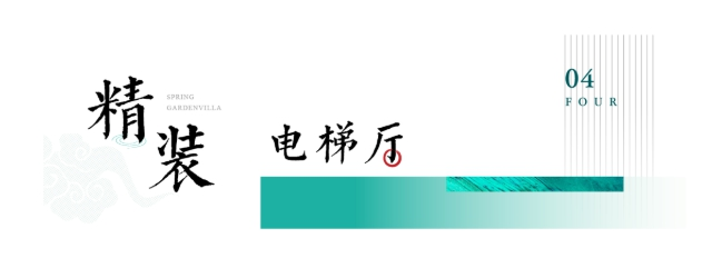 QQ截图20210708135946.png