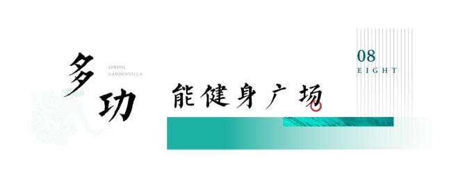 QQ截图20210708140100.png